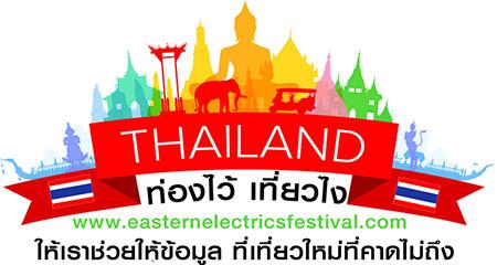 ที่เที่ยวต่างประเทศ easternelectricsfestival.com450