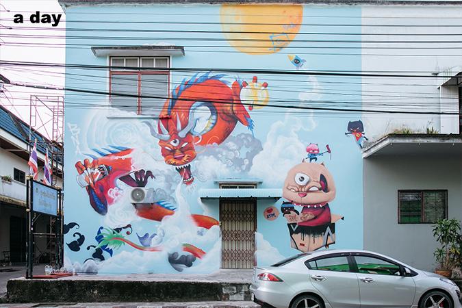 ศิลปะ Street Art ที่เบตง