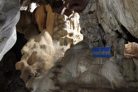 วัดถ้ำม้าร้อง จุดเช็คอินแห่งใหม่ที่พลาดไม่ได้ของอำเภอบางสะพาน จังหวัดประจวบคีรีขันธ์