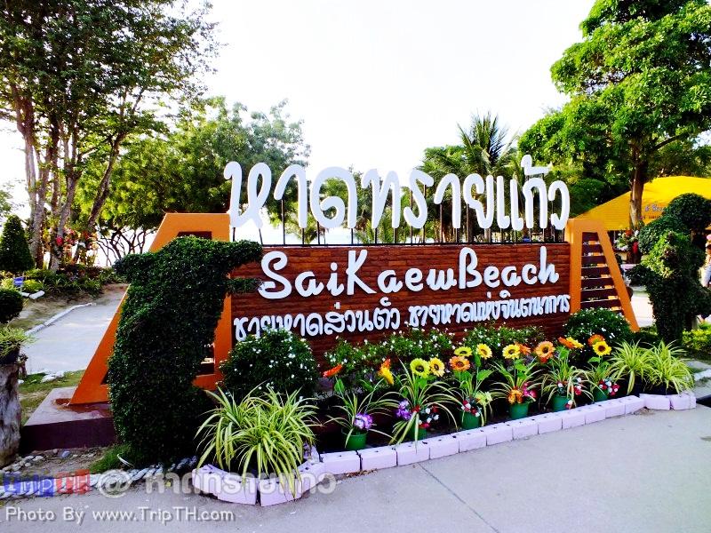 ชายหาดทรายแก้ว ที่น่าท่องเที่ยวในสัตหีบเมืองเล็ก ๆ ที่แสนสงบและสวยงาม